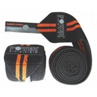 Power System - Bandáže na lokty Elbow Wraps